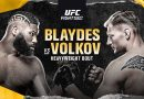 UFC Fight Night: Curtis Blaydes vs Alexander Volkov